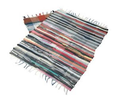 Multi Cotton Rug 60 x 80 – Now Only £3.00