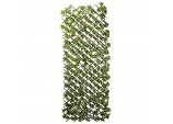 Smart Garden 60cm x 180cm Expanding Maple Leaf Trellis Wheelie Bin Screen