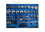 Pro 27 Pc 3/4 Drive Chrome Vanadium Socket Set