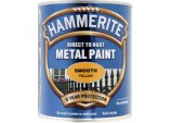 Metal Paint Smooth 750ml - Yellow