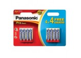 Pro Power AAA Batteries - 4 Plus 4 Free