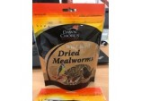 Dried Mealworms - 75g